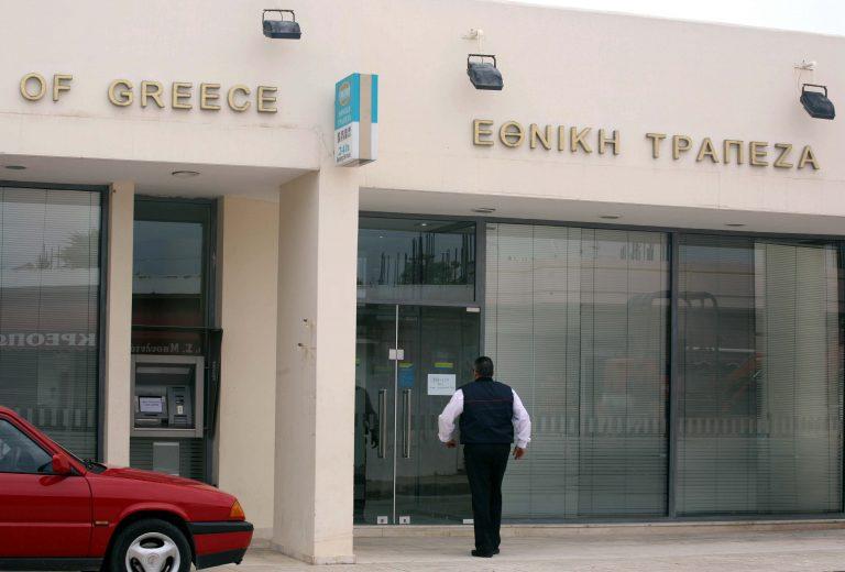Πυροβολισμοί σε ληστεία στην Εθνική | Newsit.gr