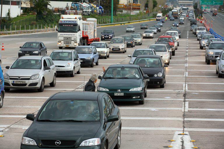 Νέα αύξηση στα διόδια από σήμερα | Newsit.gr