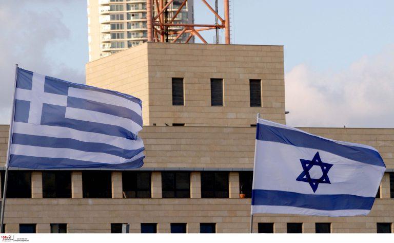 Ματς δίχως αύριο για την Εθνική – Ισραήλ-Ελλάδα (16.00)   Newsit.gr
