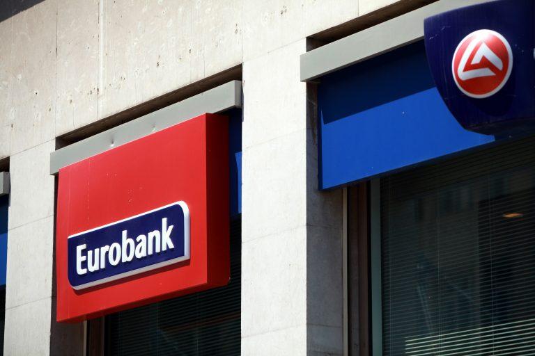 Πρόγραμμα στήριξης της βιώσιμης επιχειρηματικότητας από την Eurobank | Newsit.gr