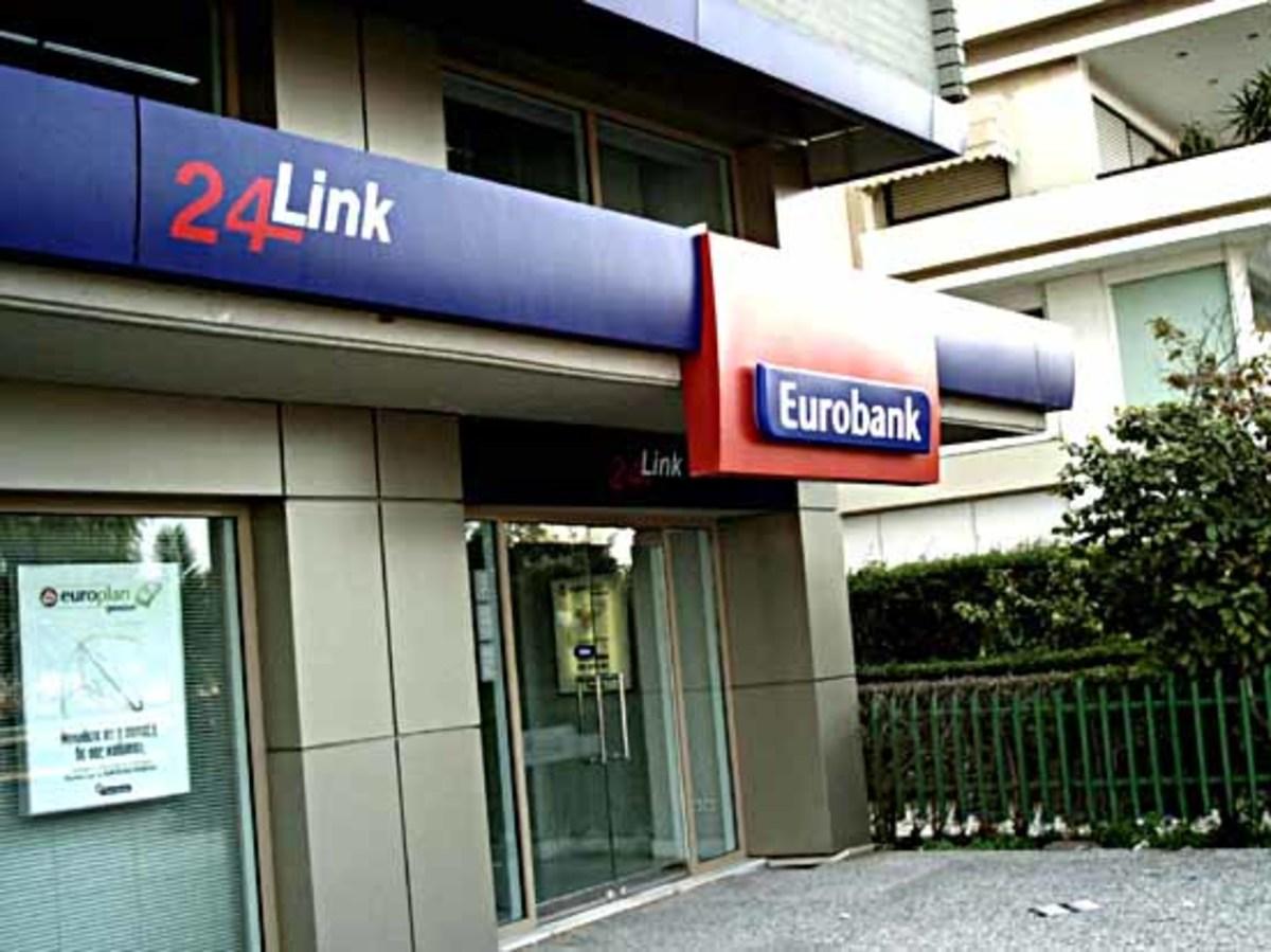 Στρατηγική συνεργασία της Eurobank στην Πολωνία | Newsit.gr