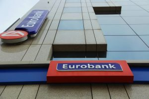 Eurobank – Ιωάννου: Να μάθουμε τα παιδιά μας να μην καταναλώνουν πάνω από τις δυνάμεις τους