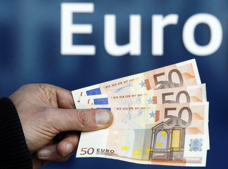 Άντληση 1,5 δισ.ευρώ από το ευρωπαϊκό Ταμείο Στήριξης, με αρνητικό επιτόκιο | Newsit.gr