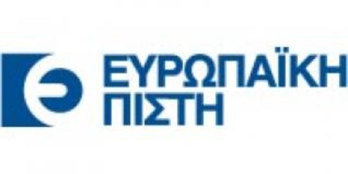 «'Εξυπνη» συγχώνευση στην Ευρωπαική Πίστη | Newsit.gr