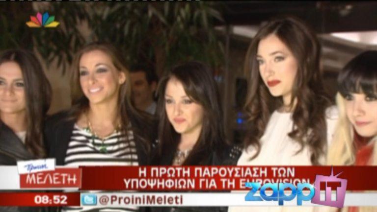 Αυτοί είναι οι φετινοί υποψήφιοι για τον ελληνικό τελικό της Eurovision   Newsit.gr