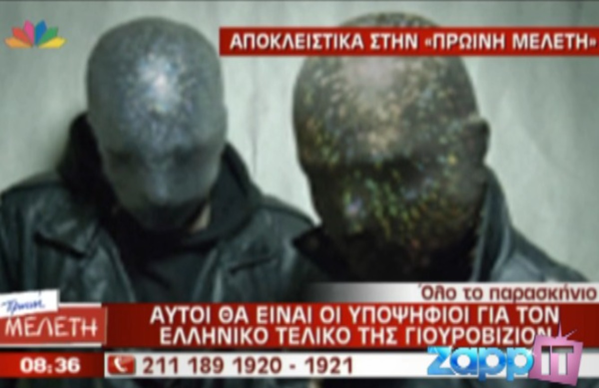 Αυτοί θα είναι οι τέσσερις υποψήφιοι στον ελληνικό τελικό της Eurovision! | Newsit.gr