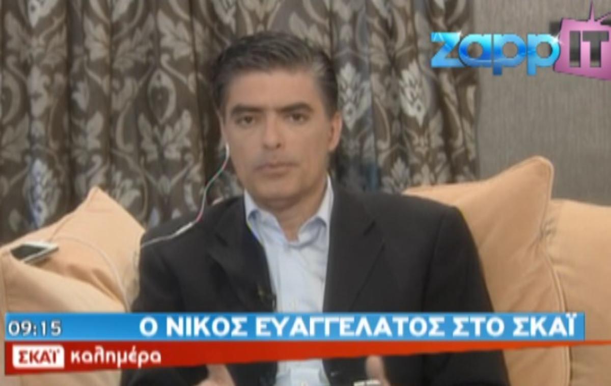 Νίκος Ευαγγελάτος: «Στη ζωή μου δεν φοβάμαι, σέβομαι και παλεύω»   Newsit.gr