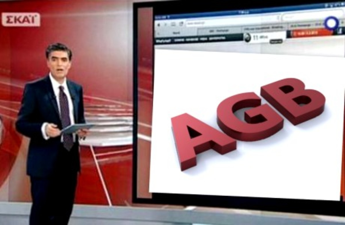 Ανατροπή από τον ΣΚΑΪ την ώρα του ανταγωνισμού   Newsit.gr