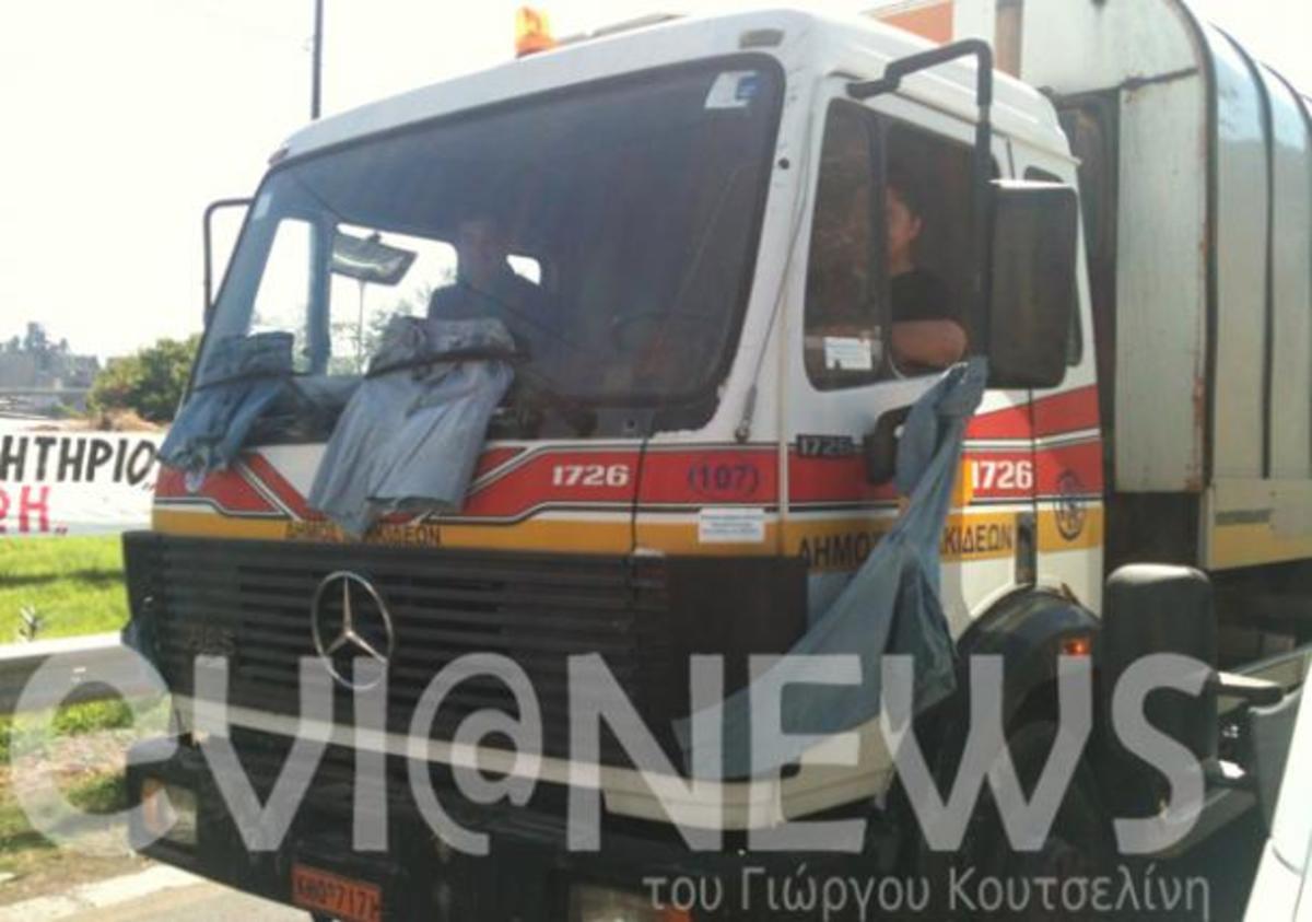 Χαλκίδα: Κρέμασαν παντελόνια στα φορτηγά – ΦΩΤΟ & ΒΙΝΤΕΟ | Newsit.gr
