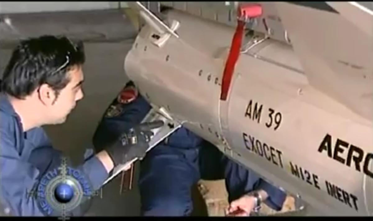 EXOCET.Δείτε το πύραυλο-φόβητρο που έχει η Ελλάδα στο οπλοστάσιό της.Βίντεο | Newsit.gr