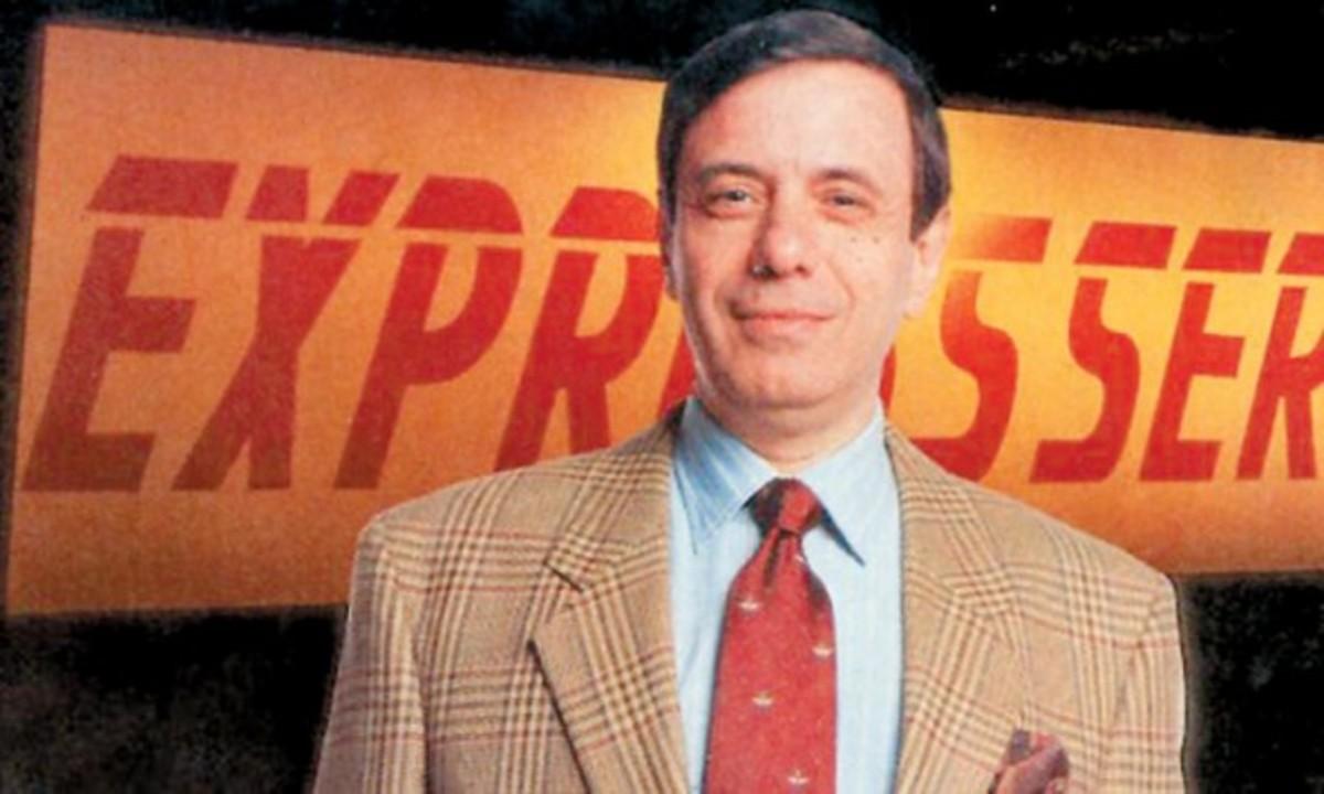 Θεσσαλονίκη: Συνελήφθη ξανά για χρέη προς το Δημόσιο ο διευθύνων σύμβουλος της «Εξπρές Σέρβις»   Newsit.gr