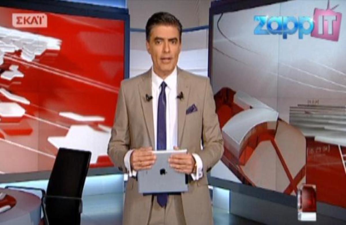 Όλες οι εξελίξεις γύρω από τα κέντρα υποδοχής των λαθρομεταναστών στο «ΣΚΑΙ στις 7» με τον Ν. Ευαγγελάτο   Newsit.gr