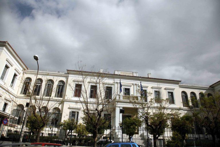 """Στον """"Ευαγγελισμό"""" το ΔΝΤ!   Newsit.gr"""