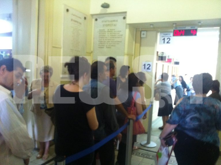«Δεν πληρώνω» σήμερα στα δημόσια νοσοκομεία   Newsit.gr