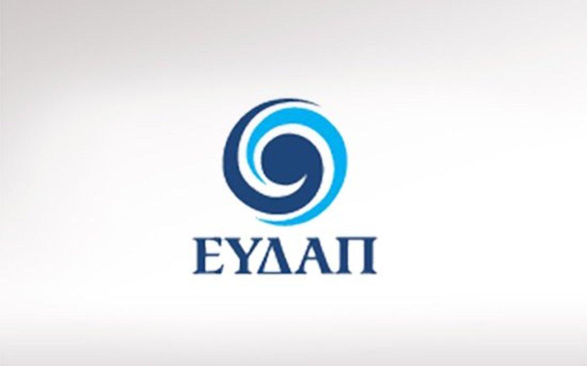 """""""Φέσι"""" 356 εκατ. ευρώ του Δημοσίου στην ΕΥΔΑΠ   Newsit.gr"""