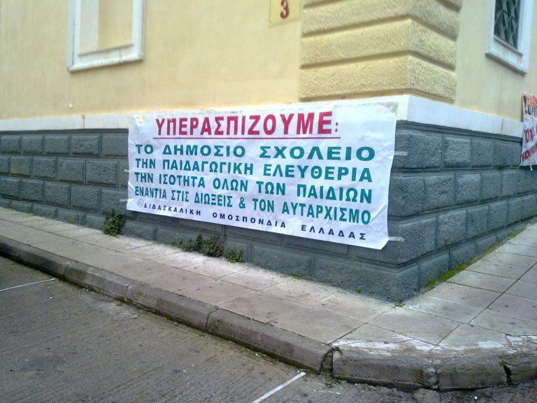 Στο εδώλιο σήμερα η Στ.Πρωτονοτάριου | Newsit.gr