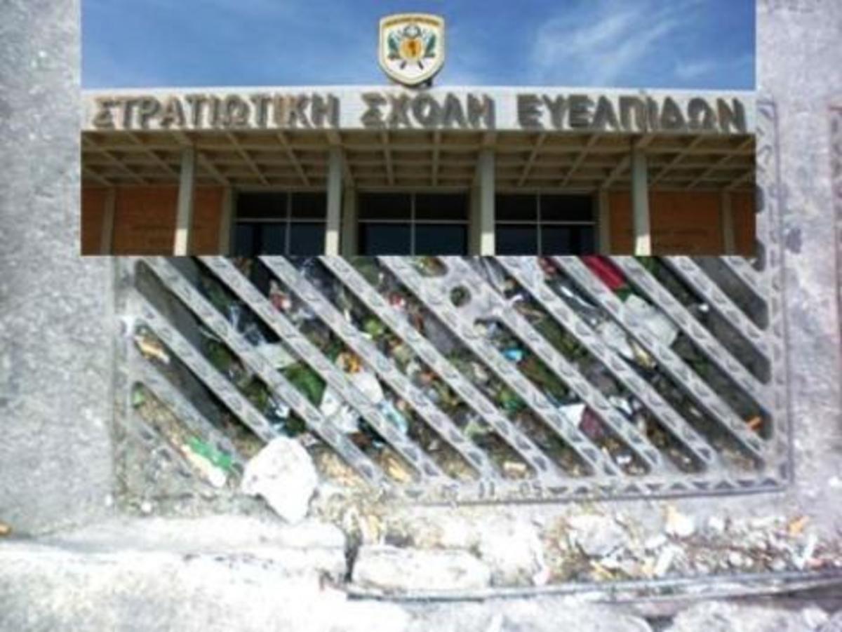 Τα «μπαζώματα» της Σχολής Ευελπίδων οδήγησαν σε πλημμύρα! | Newsit.gr