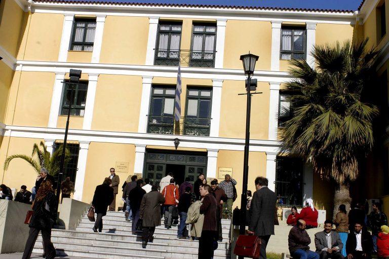Νέα τηλεφωνήματα για βόμβες σε δικαστήρια και εφορίες   Newsit.gr