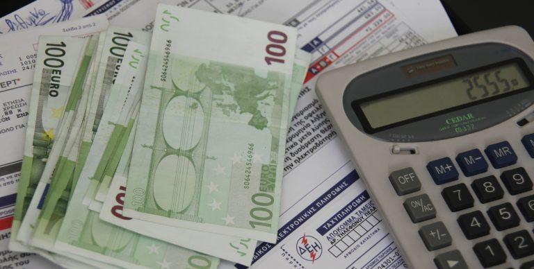 Τα 7 χαράτσια που πρέπει να πληρώσουμε εως το τέλος του χρόνου | Newsit.gr