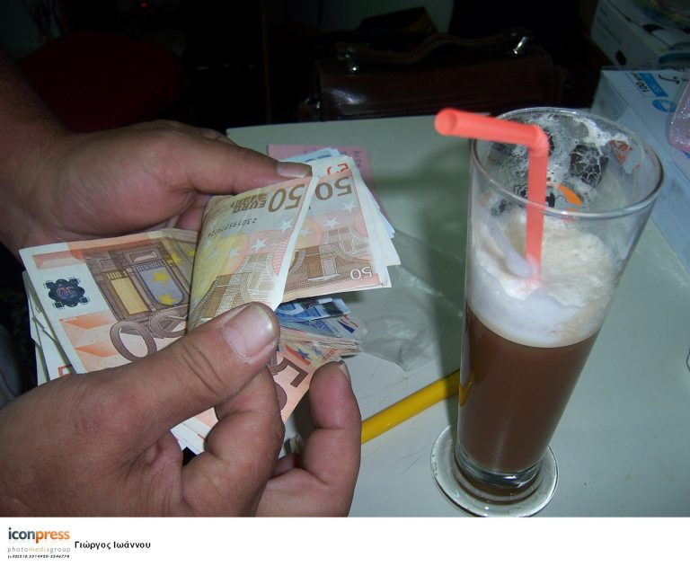 Πλήρωσαν με πλαστά τον καφέ | Newsit.gr