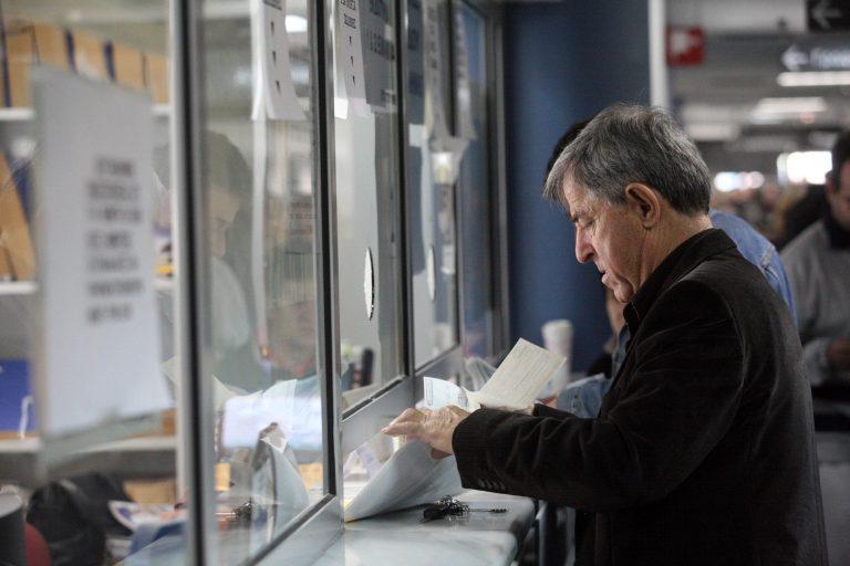 Το νέο Ε1 – Για πρώτη φορά δηλώνουμε επιδόματα ανεργίας – Τεκμήρια τα δίδακτρα | Newsit.gr