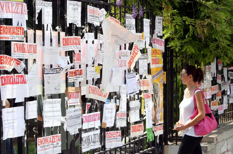 Αναζητείται συγκάτοικος λόγω …οικονομικής κρίσης | Newsit.gr