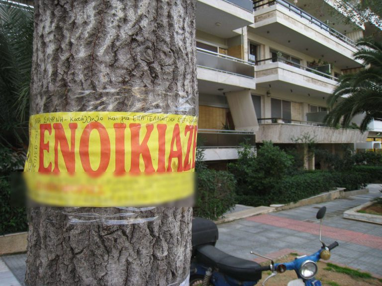 Είχε στήσει απίστευτη κομπίνα και εισέπραττε ενοίκια…! | Newsit.gr