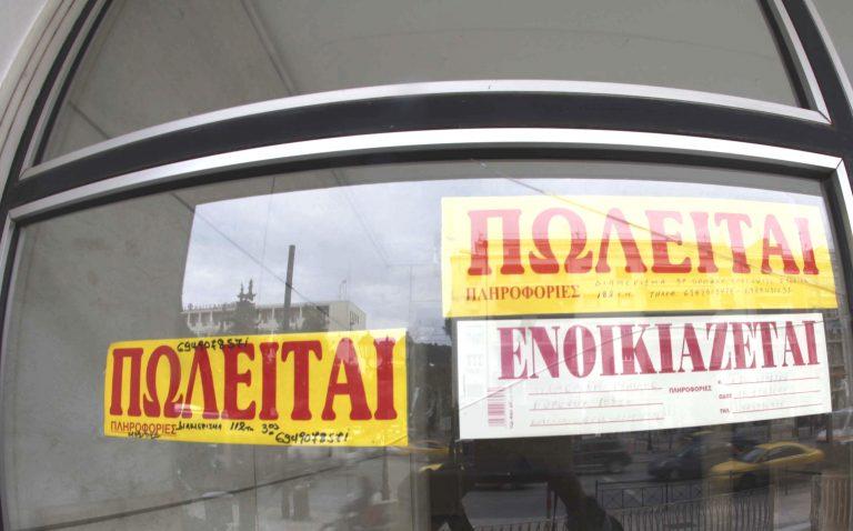 Μείωση ενοικίων με αποφάσεις – ορόσημο | Newsit.gr