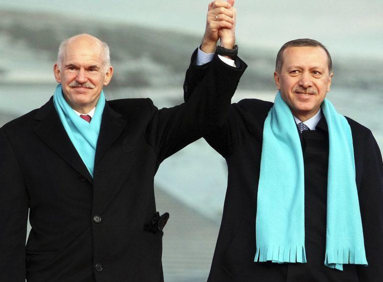 Συνομιλία Παπανδρέου – Ερντογάν μετά την απόφαση για επιστροφή περιουσιών | Newsit.gr
