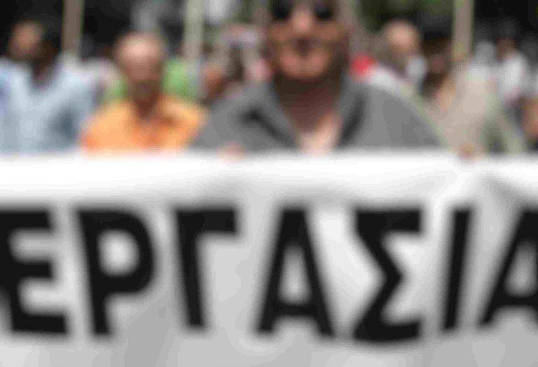 Έλληνες συνδικαλιστές «άεργοι» και «επιδοτούμενοι»   Newsit.gr