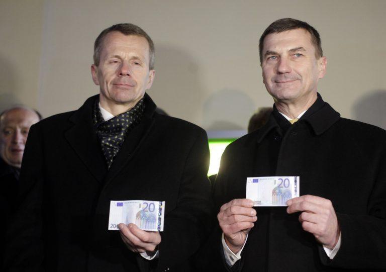 Μπήκαν και οι Εσθονοί στο ευρώ! | Newsit.gr
