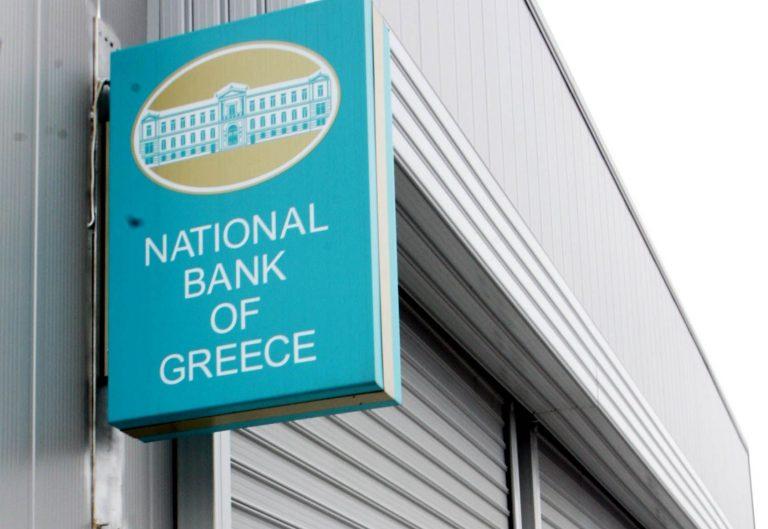 Υποβάθμισε και πέντε τράπεζες ο Fitch | Newsit.gr