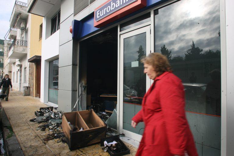 """Ανάληψη ευθύνης για εμπρησμούς από τους """"Σκιέ(ρ)ς""""…   Newsit.gr"""