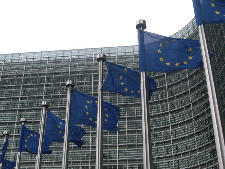 Η ΕΕ ενέκρινε τη στήριξη έργων αστικής ανάπλασης σε Ελλάδα, Βουλγαρία, μέσω της πρωτοβουλίας «Jessica» | Newsit.gr