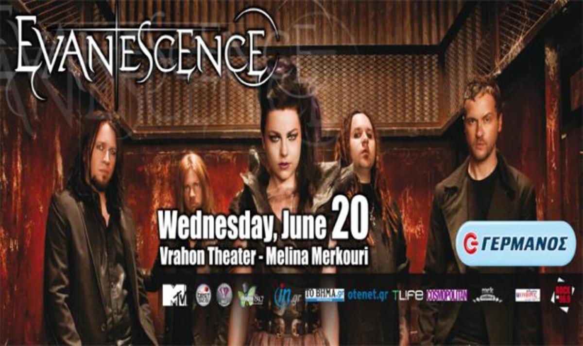LIVE EVANESCENCE : Εξαντλήθηκαν τα πρώτα 1.000 εισιτήρια! | Newsit.gr