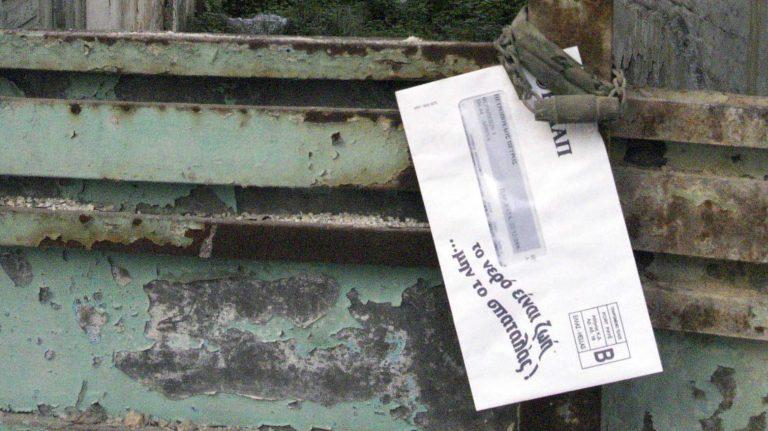 Έρχονται αποκρατικοποιήσεις σε ΕΥΔΑΠ, ΔΕΠΑ και ΕΥΑΘ | Newsit.gr