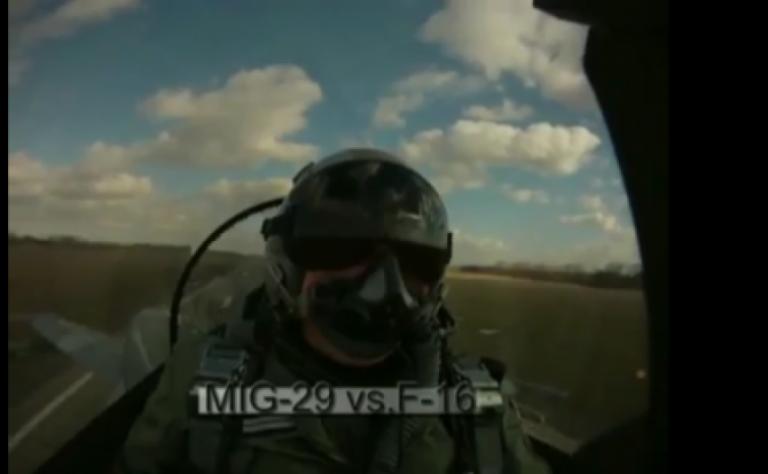 F16 εναντίον Mig 29 – Αερομαχία που κόβει την ανάσα σε ΒΙΝΤΕΟ! | Newsit.gr