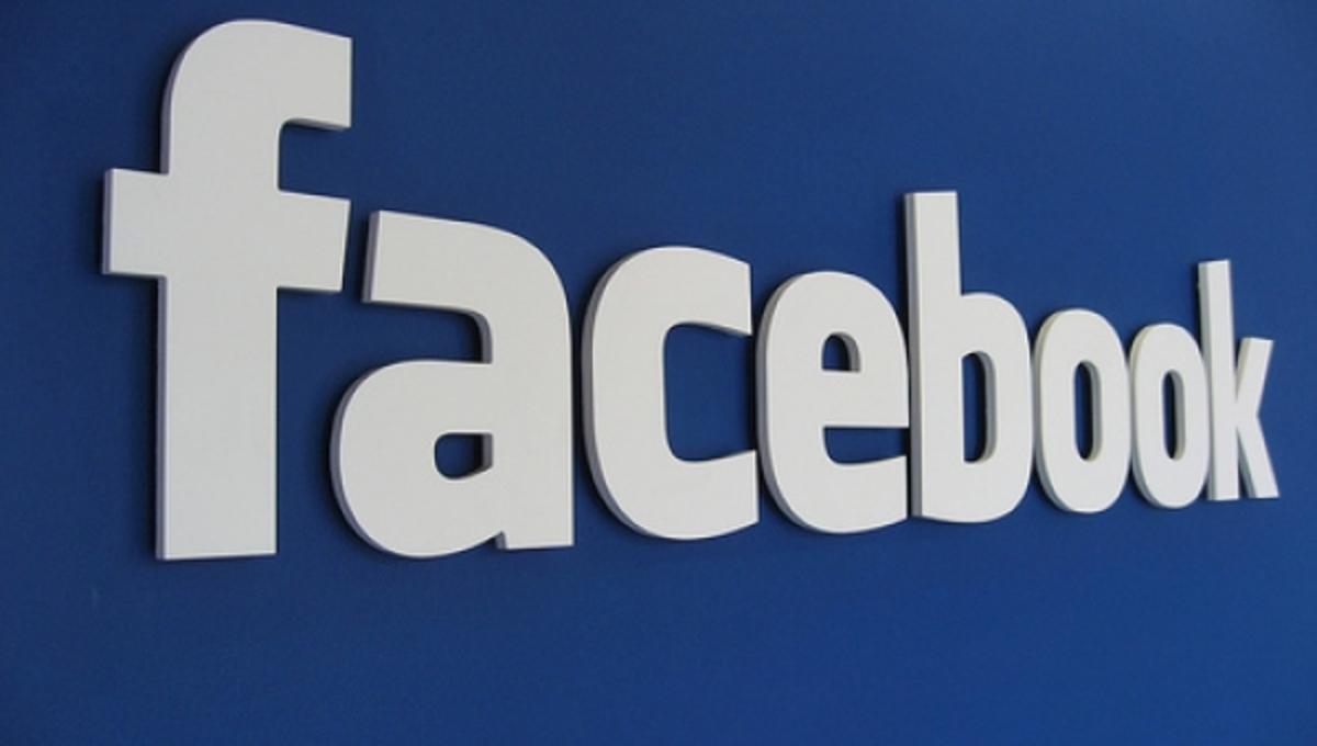 Έκοψαν το facebook για να δουλεύουν οι υπάλληλοι!   Newsit.gr