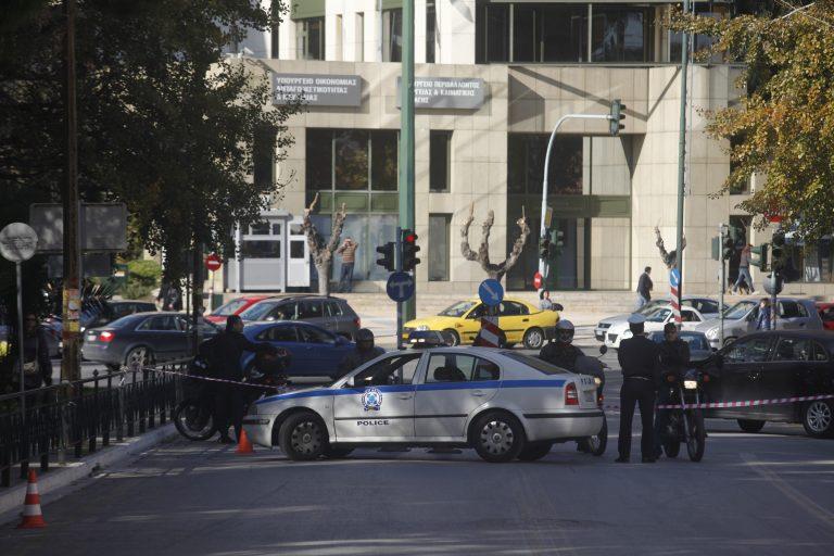 Φάκελοι-βόμβες στα σπίτια των στόχων; | Newsit.gr