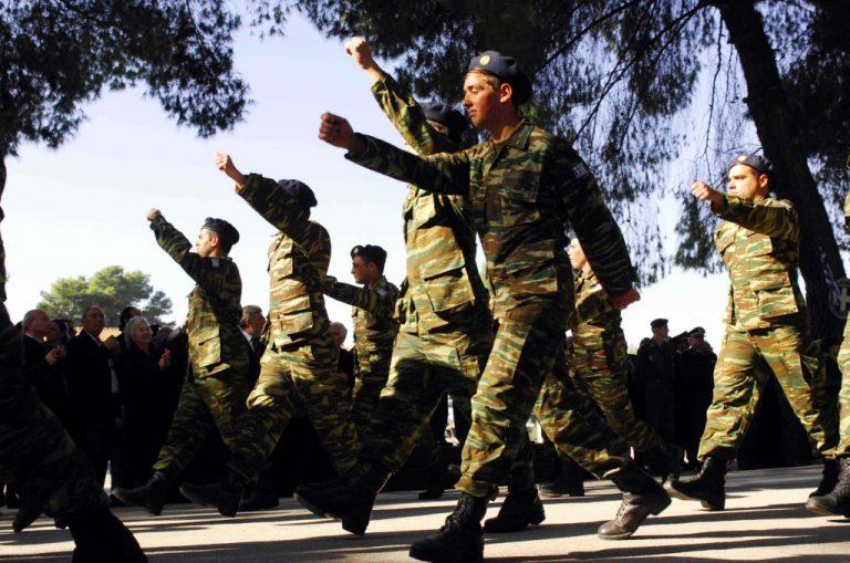 Έκπτωση 30% για αναγνώριση της θητείας | Newsit.gr