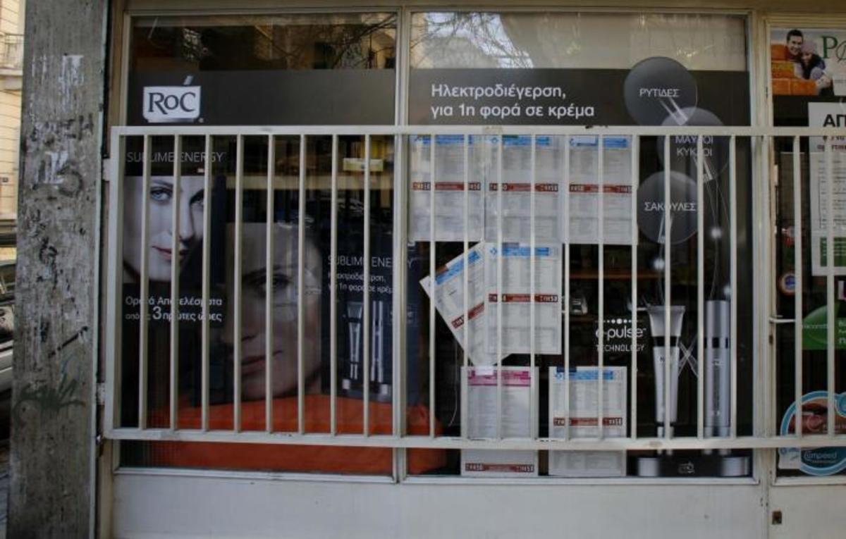 Ληστές με λοστούς σκόρπισαν τον τρόμο στα Εξάρχεια | Newsit.gr