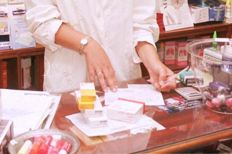 Αγρίνιο: Πλαστογραφούσαν ιατρικές συνταγές για να παίρνουν ναρκωτικά χάπια | Newsit.gr