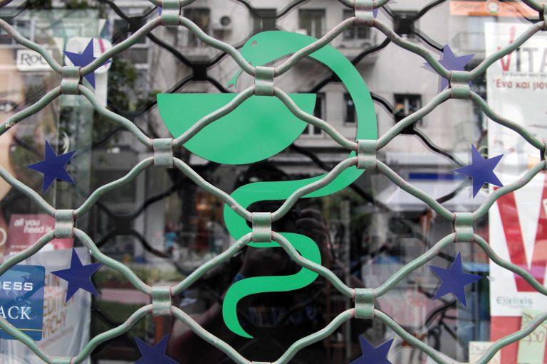 Θεσσαλονίκη: Έκλεβε μόνο φαρμακεία! | Newsit.gr