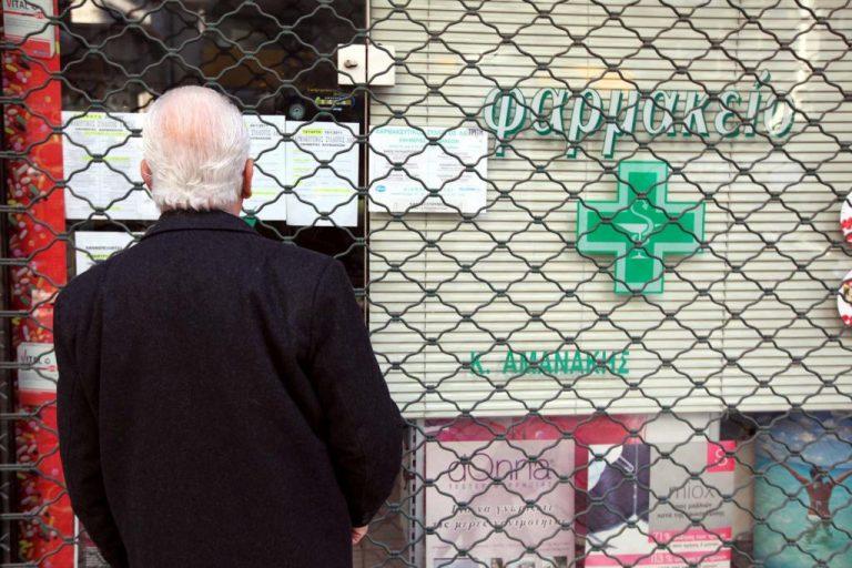 Λουκέτο στα φαρμακεία όλης της χώρας 23 Μαΐου! Στοπ στα δωρεάν φάρμακα από την ίδια μέρα | Newsit.gr