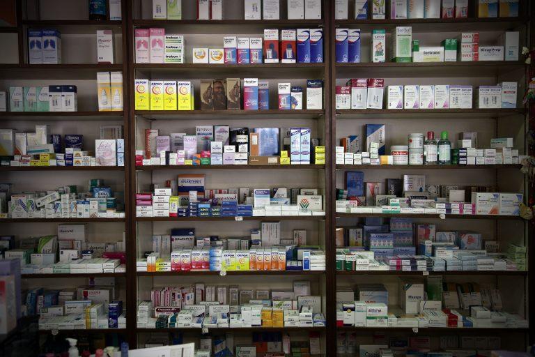 Το φαρμακείο των διακοπών – Δείτε ΦΩΤΟ και VIDEO | Newsit.gr