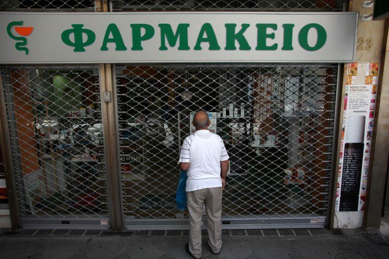 Ο ληστής απείλησε να … τινάξει το φαρμακείο στον αέρα!   Newsit.gr