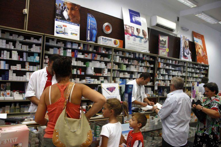 Αδειάζουν τα ράφια από πολλά φάρμακα | Newsit.gr