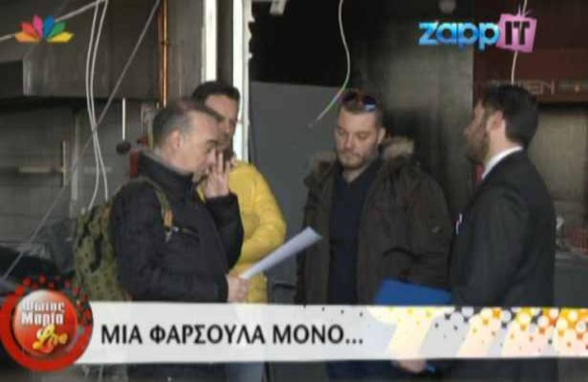 Τι φάρσα έκανε το STAR στον Φ. Σεργουλόπουλο; | Newsit.gr