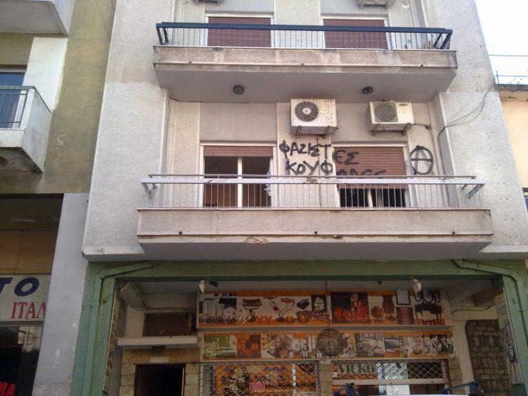 Αχαϊα: Φόβοι για βεντέτα Χρυσής Αυγής – αντιεξουσιαστών! | Newsit.gr