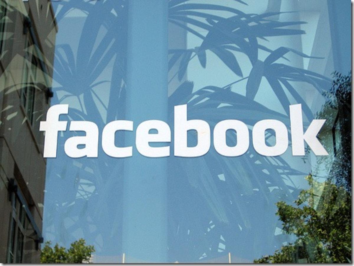 Στο Facebook είναι καλύτερα να έχεις ωραίους φίλους | Newsit.gr